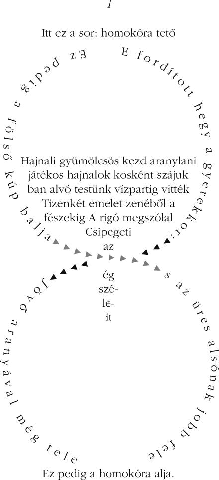 homokora-1